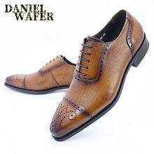 Роскошные мужские туфли оксфорды; Цвет коричневый черный; Свадебные