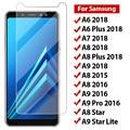 Твердое закаленное стекло 9H для Samsung A7 2018 A750 A6 A8 Plus, Защитная пленка для телефона Galaxy A9 Star Lite Pro 2016