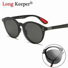 Long Keeper Vintage Polarized Sunglasses Turtle Round Glasses Removable Frame Clear Lens Driving Clip On Goggle Gafas
