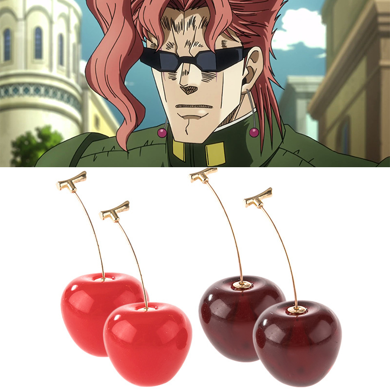 Anime JoJo Bizarre Adventure Cosplay Prop JOJO Kakyoin Noriaki Cherry Stud Earring Metal Earring Jewelry Accessories Eardrop