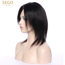 SEGO Brazilian 100% Human Hair Wigs Short Style Afro Straight #1B Color Hair Wigs For Black Women Non-Remy Hair Short Bob Wigs