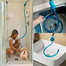 ПЭТ-полоскание универсальный разъем для мытья собак силиконовая трубка душ для домашних животных спринклер