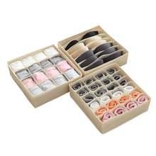 Ящик для хранения с несколькими отделениями складной ящик нижнего