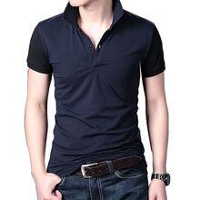 Корейская версия мужская хлопковая приталенная рубашка Поло
