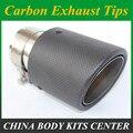 1 шт. Универсальный Автомобильный задний глушитель из углеродного волокна выхлопная труба