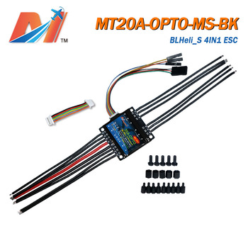 Maytech 4IN1 20A 4s OPTO blheli S esc for multicopter frame rc quadcopter