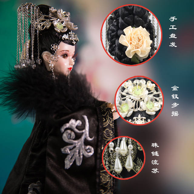 Joint Body BJD East Charm Chinese Style With Black Clothes, Stand & Box 35cm Xuanlin F&D toys Special design Free Shipping