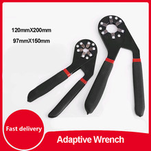 Adaptive Wrench Hexagon Multifunctional All-Fitting Multi Drill Attachment Magic Tool Removal Tool