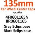 135 мм, 5 зажимов, Центральная крышка колеса, крышка ступицы колеса 4F0601165N 8R0601165 для A1 A2 A3 A4 A5 A6 A7 A8 Q1 Q3 Q5 Q7, логотип