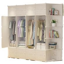 Dresser Wardrobe Furniture-Cabinet Armario Closet Bedroom Tela-Storage Gabinete for Moveis