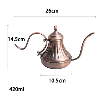 Royal Fine Mouth Gooseneck Coffee Pot Long Spout Pour Over Drip Coffee Kettle Bronze  304 Stainless Steel DIY Coffe Maker Teapot 6