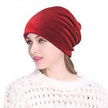 Зимняя шапка женская Мужская мягкая легкая прочная переносная бархатная шапка головной убор уличная зимняя одежда аксессуары/
