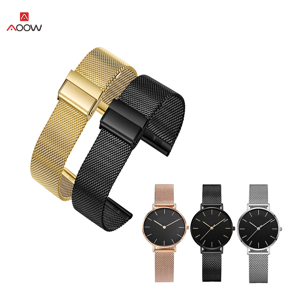 Milanese Watchband 12mm 14mm 16mm 18mm 20mm 22mm Universal Stainless Steel Metal Watch Band Strap Bracelet Black Rose Gold