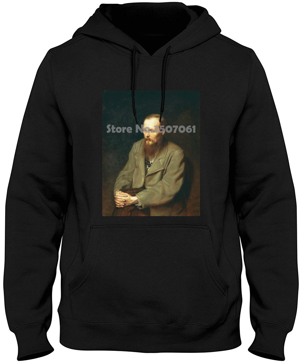 Fashion Top TopMens Dostoevsky - Famous Russian Writer - Classic Russian Literature  Hoodies & Sweatshirts