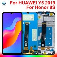 5.71 لهواوي Y5 2019 LCD عرض الإطار محول الأرقام شاشة تعمل باللمس لهواوي الشرف 8S Y5 2019 AMN LX1 Lcd الجمعية إصلاح أجزاء