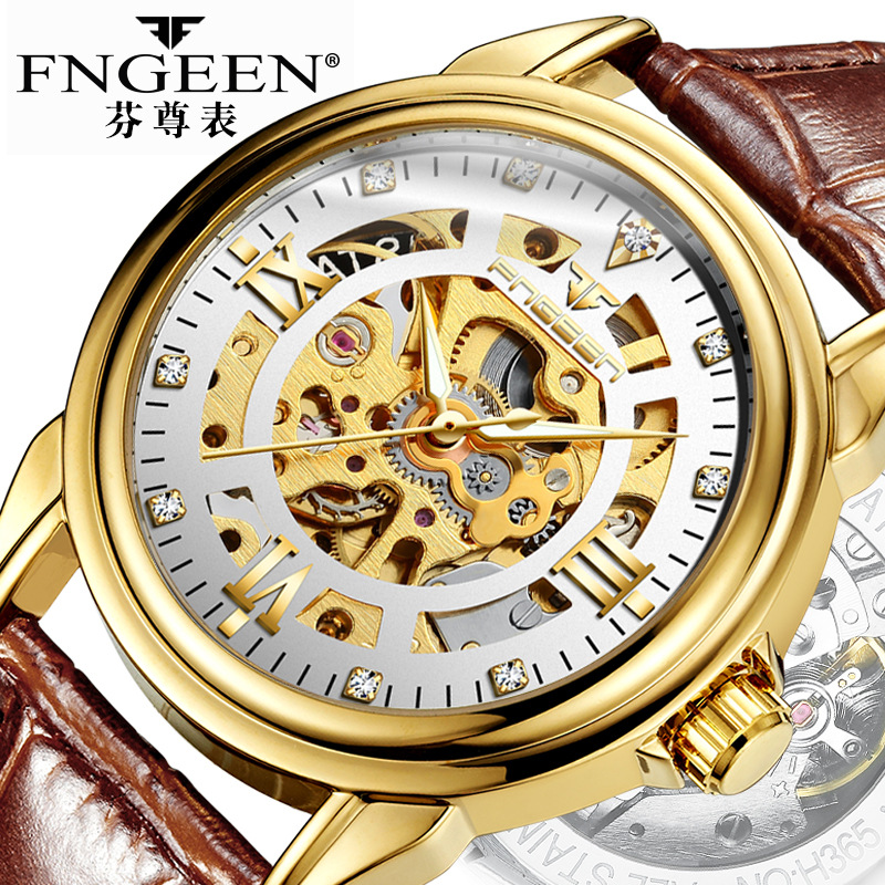 Fen Statue Watch Hollow Out Fully Automatic Night Light Analog Watch MEN'S Watch Waterproof Business Korean-style Fashion Casual