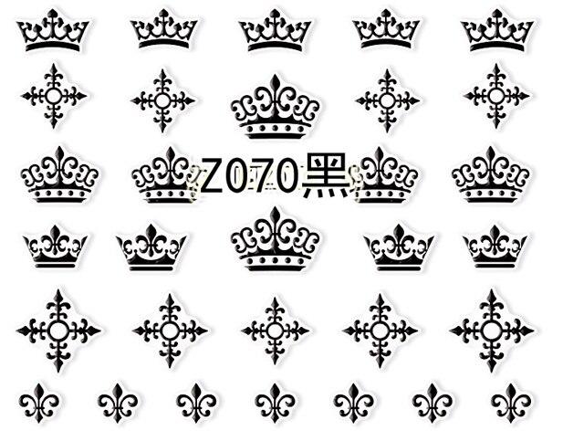 Z070 黑色
