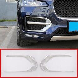 2 sztuk dla Jaguar f-pace F tempo r-sport X761 2016 samochodów stylizacji ABS przednie przeciwmgielne wykończenie pokrywy lampy oświetleniowej akcesoria