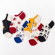 korean style women socks Boat Socks Invisible New Cartoon Cute Funny Socks Socks For Women Girls 7 pairs women socks spring new style seamle socks boat thin socks comfortable ankle socks women funny socks kawaiisock for women