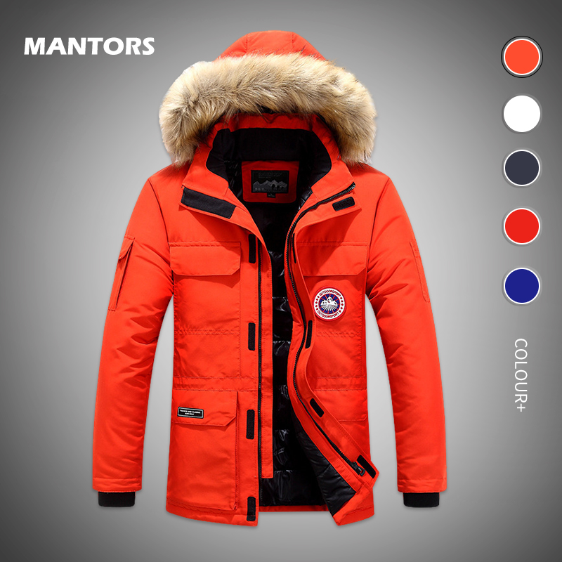 Men Coat Jackets Parkas Windbreakers Hooded Warm Thick Men's Large-Size Winter Casual title=