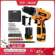 HILDA 12V 전기 드릴 충전식 리튬 배터리 전기 스크루 드라이버 코드가없는 스크루 드라이버 2 단 전동 공구