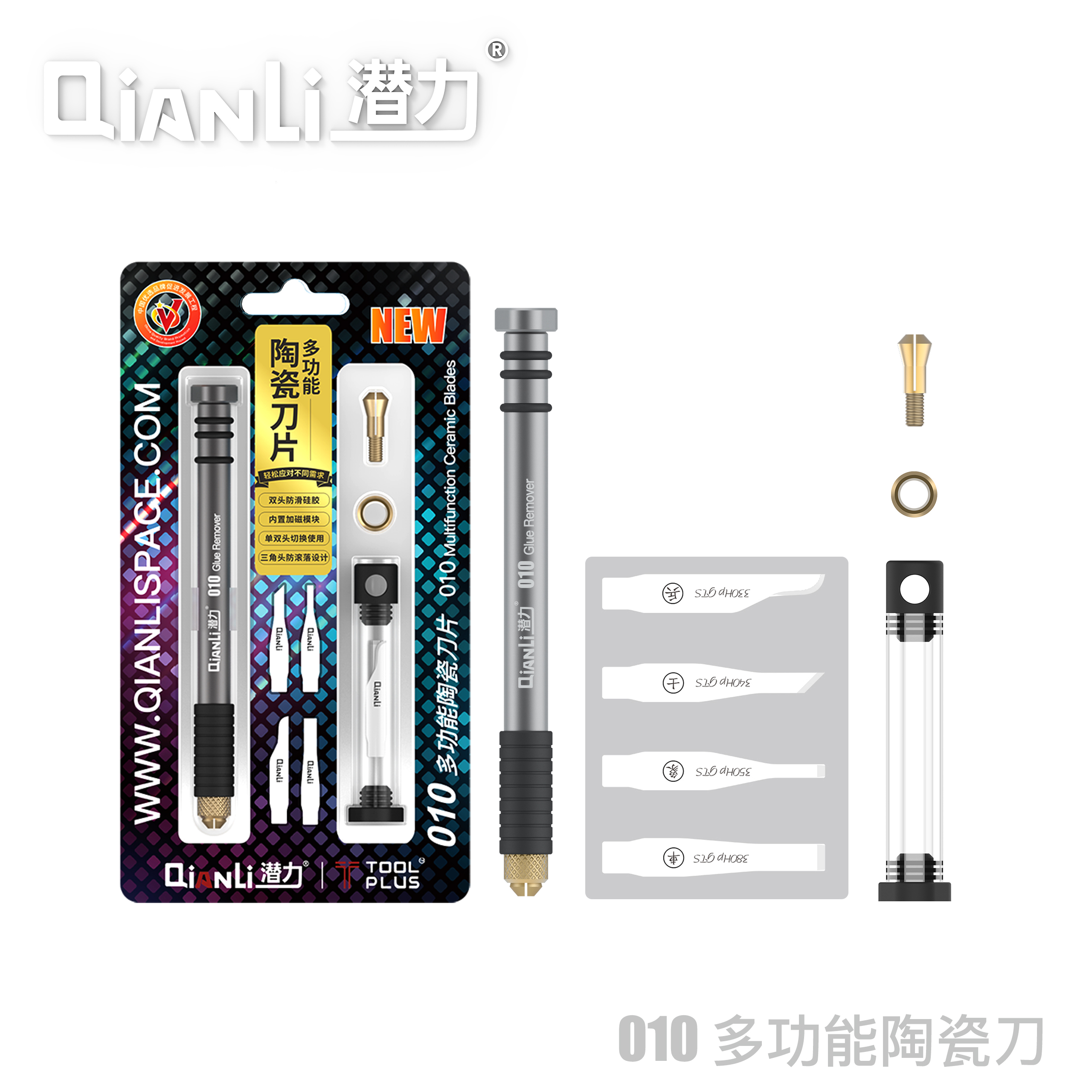 Newest QianLi ToolPlus 010 Ceramic Knife Mobile Phone Mainboard IC CHIP Glue Removal Blade Multifunctional Antistatic Blades