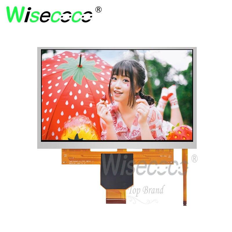 7 pouces écran 800*400 lcd LMS700KF15 affichage universel pour l'affichage automobile MP4 PMP téléphone voip
