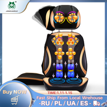 Электрический массажер JinKaiRui, с вибрацией, обогревом и стимулятором мышц, массажный стул для шеи, спины и тела прoмoкoд: HALAVA Скидкa 500 рублей пр...