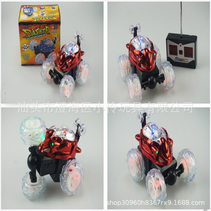 Remote Control Tumbling Stunt Car Dumpers Boy Children Stall Hot Selling Electric Toys Hot Selling Toy Car
