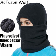 Snowboard-Mask-Cap Skiing-Bibs Beanie Motorcycle-Scarf-Head Cycling Velvet Full-Face-Mask