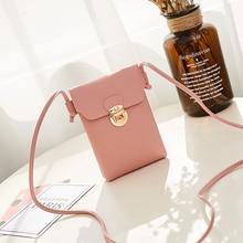 Women's bag fashion mobile phone Messenger bag lockshoulder bag female small handbag female long wallet coin mobile phone clutch