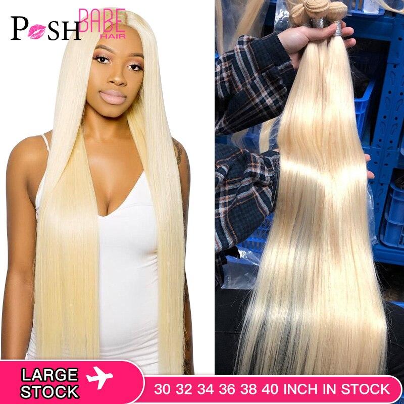 613 mel loira cor cabelo extensão tecer cabelo brasileiro pacote 8 - 40 polegada em linha reta remy cabelo humano pode comprar 1 3 4 pacote negócio