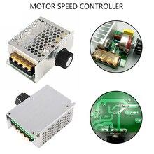 4000W 0-220V AC SCR elektrik voltaj regülatör motoru hız kontrol dimmer sıcaklık sigorta ile karartma hızı ^ *