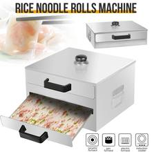 2/1 Tiers Stainless Steel Rice Noodle Roll Steamed Bun Steam Machine Vermicelli Roll Steaming Furnace Steamer Household