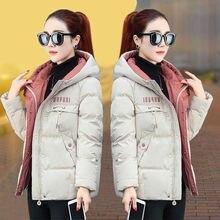 Chaqueta de invierno con capucha para mujer, Parkas con relleno de algodón grueso, abrigo corto, P772 cálidas prendas de vestir ajustadas, novedad de 2021