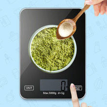 Glass Household Portable Kitchen Scale Precise Electronic Digital Food Weighing Home Accessories Measuring Tool
