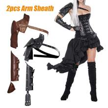 2PCS Gothic  Arm Sheath PU Adjustable Metal Rivets Shoulder Armors with Arm Strap Set Cosplay Costume Accessories
