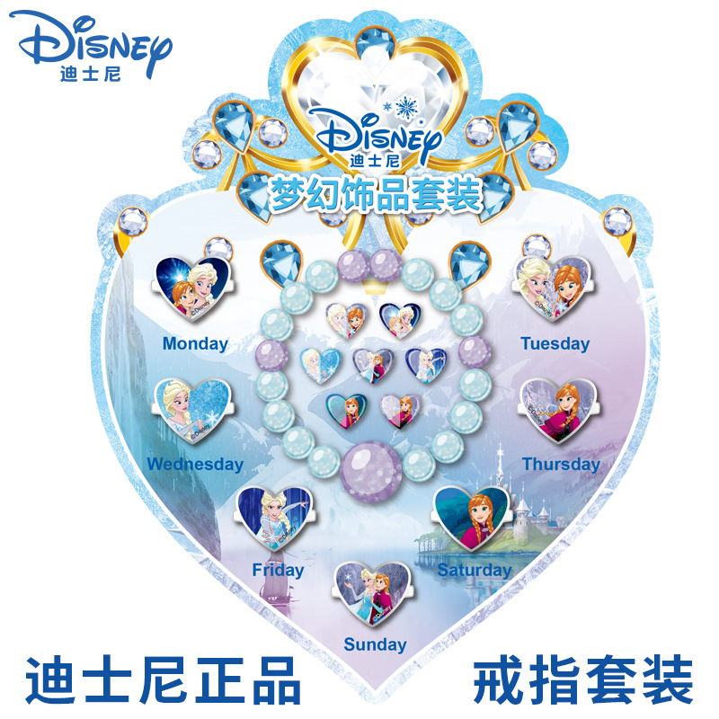 Disney New Children's Bracelet Ring Diamond Stickers Set Frozen Girl Cute Princess Jewelry Combination Makeup Toy