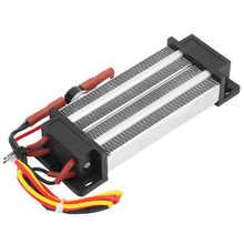600W PTC chauffage électrique céramique thermostatique pièces de chauffage AC 220V 96A2 chauffage induction