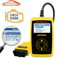TULANAUTO CS320 OBD2 Automotive Scanner OBD 2 II Car Code Reader Auto Vehicle Scan Diagnostic Tool PK AD310 X431 OM123 Scan