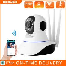 BESDER 1080P المزدوج Antanne كاميرا IP لاسلكية ذكية واي فاي كاميرا IP 360 درجة المنزل بانورامية للرؤية الليلية كاميرا ويب كاميرا