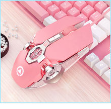Pink colorful game cable machine mouse sports car model wide