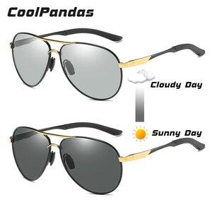 Image 3 - CoolPandas lunettes de soleil polarisées pour la conduite, pilote, verres photochromiques HD, décoloration de laviation, pour hommes et femmes