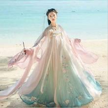 Robe de mariée bleue Hanfu pour femmes, tenue de princesse de carnaval, de carnaval, de nouvelle année