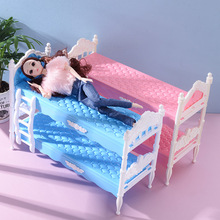 New Fashion Doll Double Bed Cute Children's Toy Accessories Best Gift for 30cm B