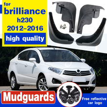Molded Mud Flaps For brilliance h230 2012-2016 2013 2014 2015 Mudflaps Splash Guards Mud Flap Front Rear Mudguards Fender molded mud flaps for changan cx20 2011 2019 2012 2013 2014 2016 2017 mudflaps splash guards mud flap front rear mudguards fender