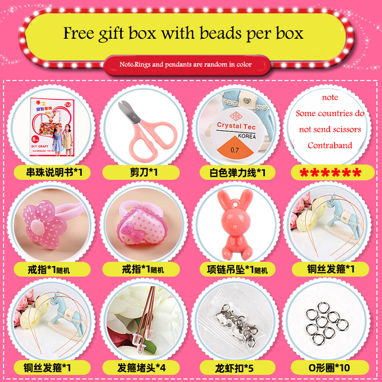 Beads Toys For Children with Accessory Set DIY Beads Crystal Creative Material Hand-made Necklaces Bracelets Children's Gifts