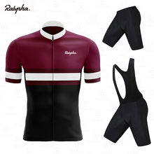 Ralvpha Cycling Set 2021 Clothing Pro Team Jersey Kit Men Short Sleeve MTB Clothes Bike Uniforme Ropa Ciclismo Hombre