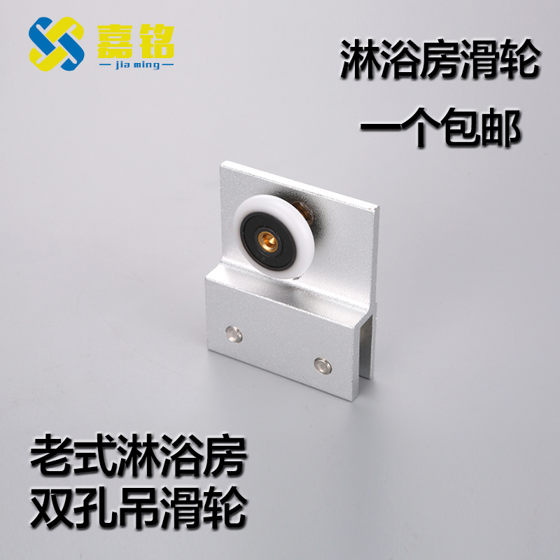 Shower room pulley bathroom glass sliding door sliding shower room sliding door roller hanging pulley shower room accessories