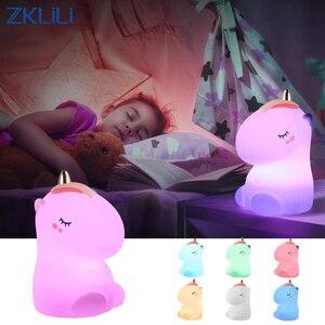 Ночной светильник ZKLILI в виде единорога, светодиодный сенсорный цветной ночник для спальни, украшения для детей, детские светильники в виде ...